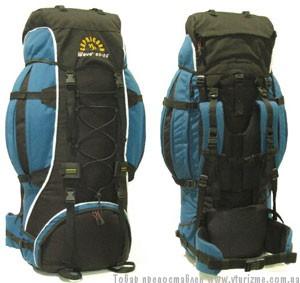 Рюкзак туристический б/у киев jansport рюкзаки купить в украине