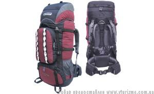 Рюкзак capricorn travel 80 15 бу рюкзак brauberg брауберг для ученицы